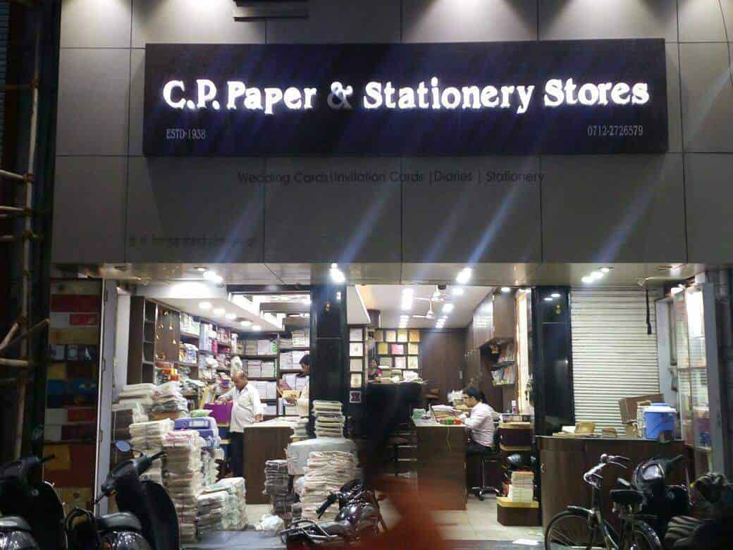C p paper and stationery stores mahal c p paper stationery c p paper and stationery stores mahal c p paper stationery stores wedding card dealers in nagpur justdial stopboris Choice Image