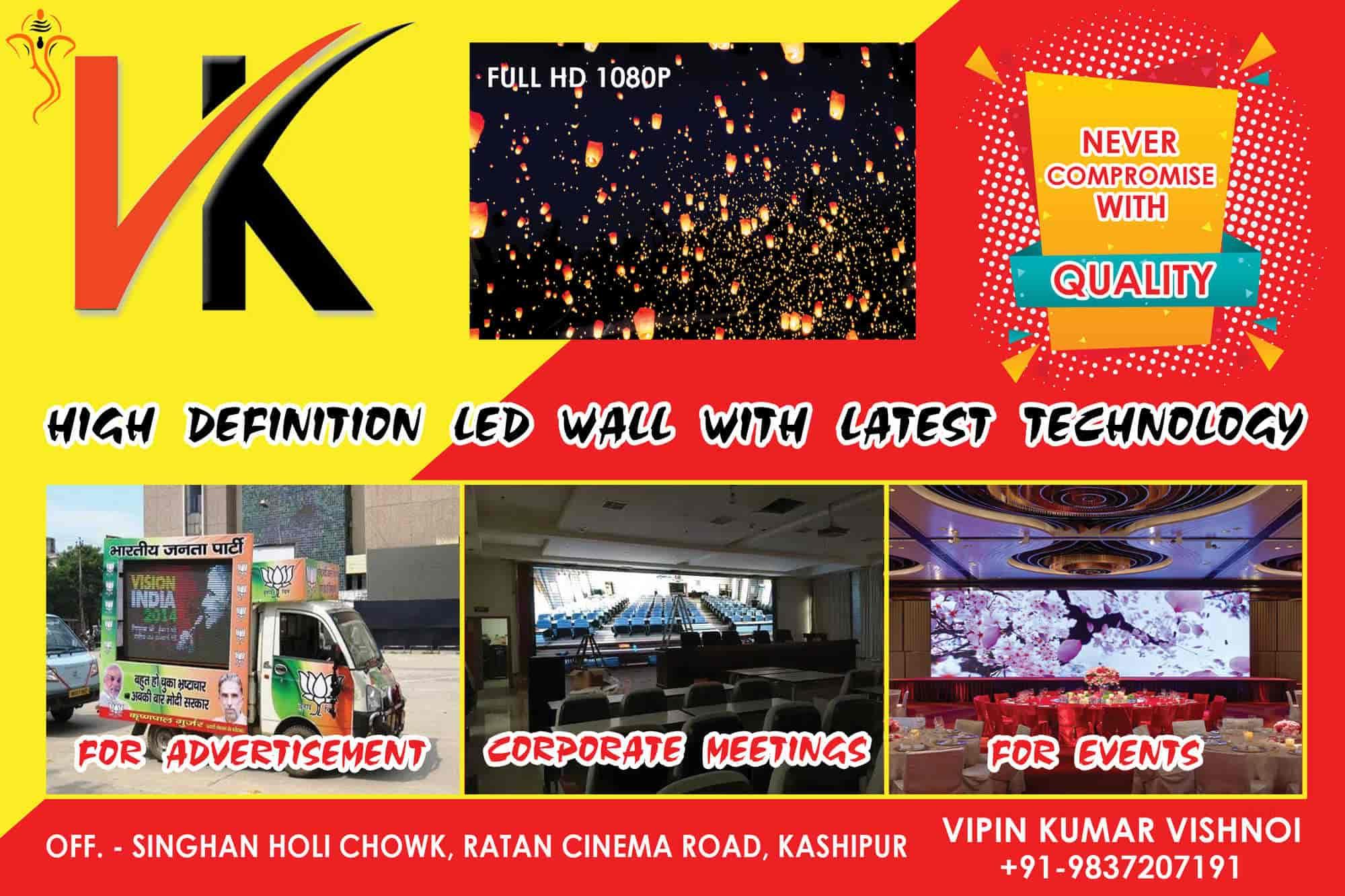 V K Party Organiser Photos, Ramnagar, Nainital- Pictures