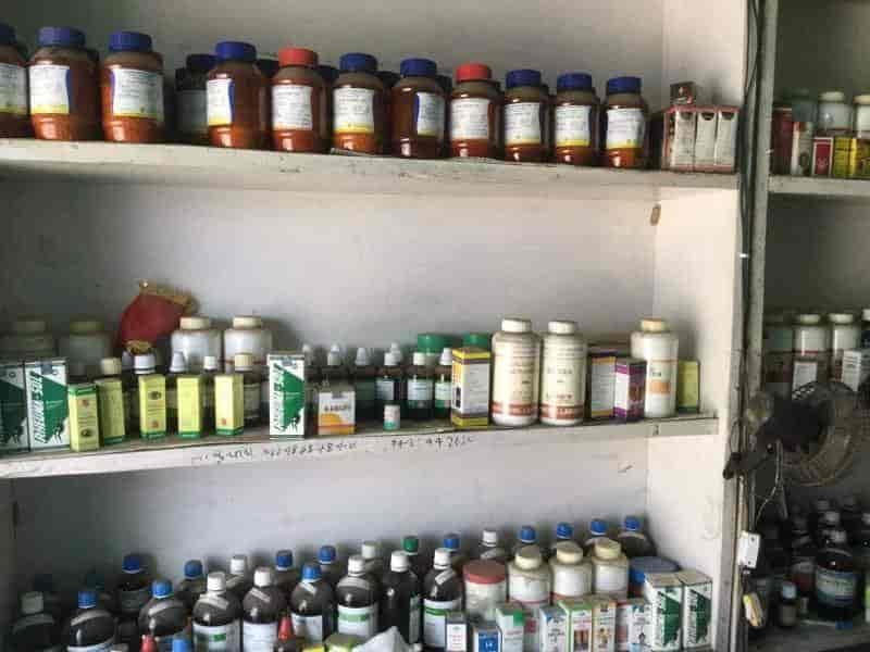 Chinmaya Homeo Clinic, Biharsharif - Homeopathic Doctors in