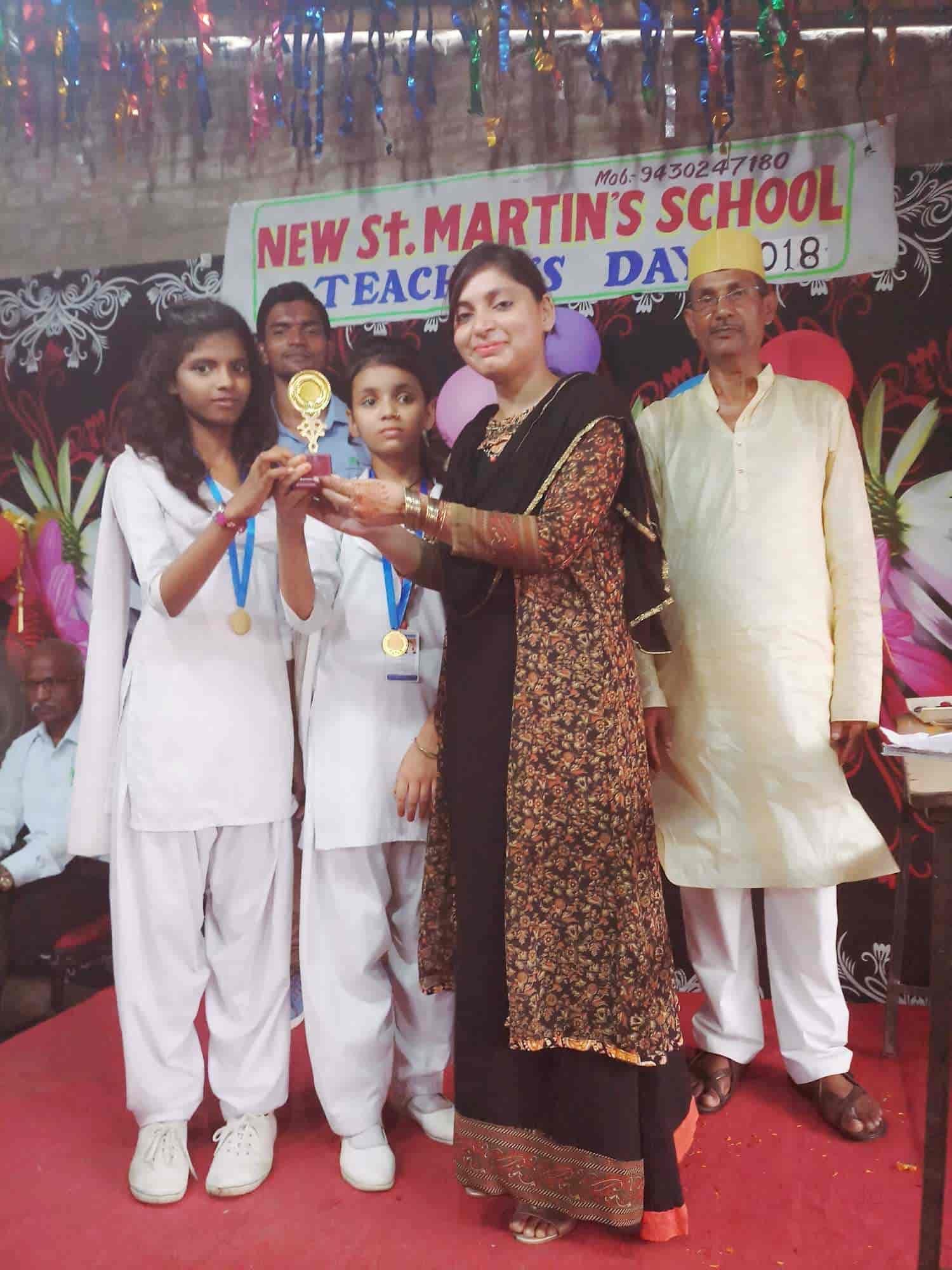 New St Martins School, Biharsharif - Schools in Nalanda