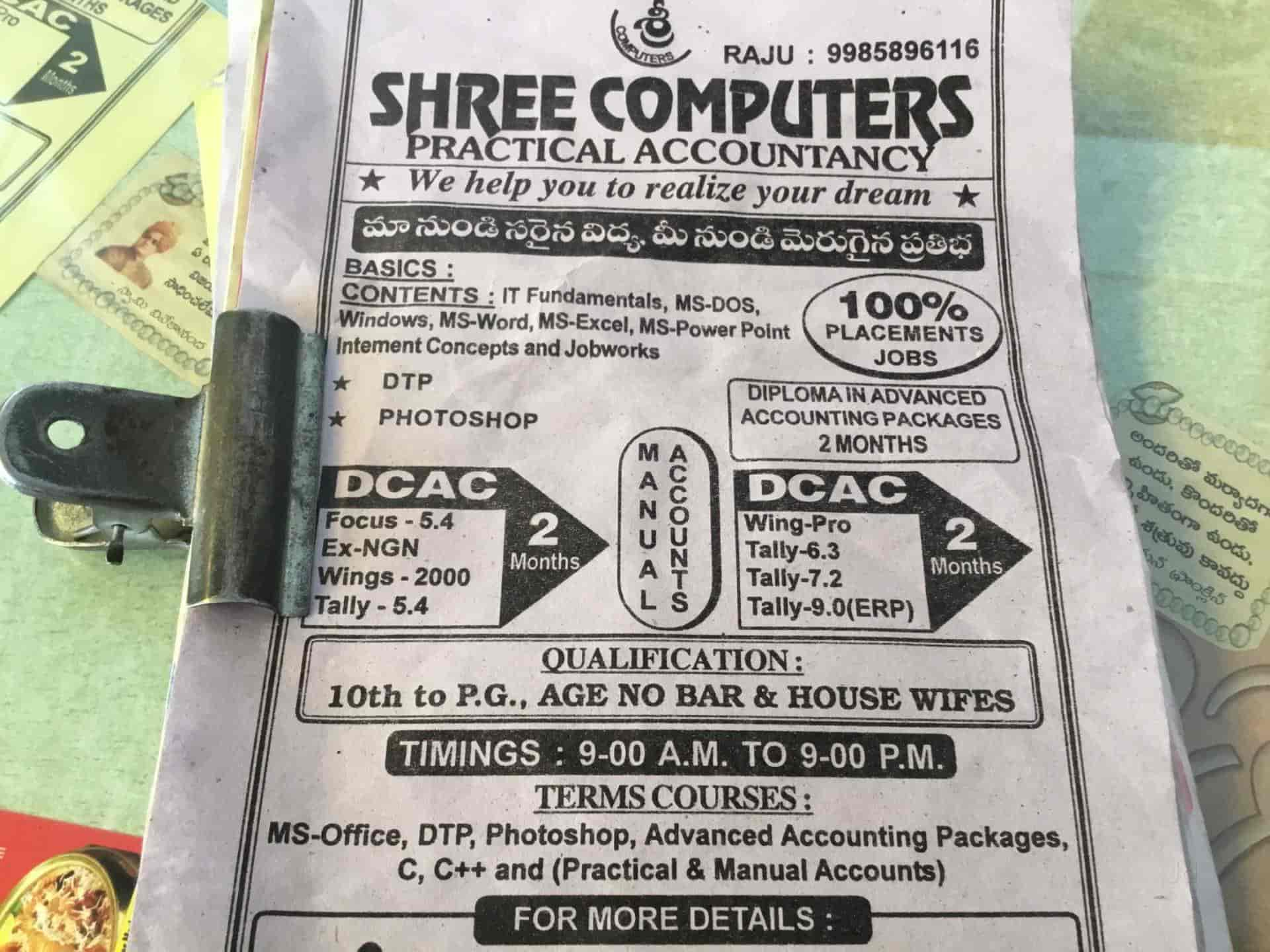 Shree Computers Photos, Shivaji Nagar, Nalgonda- Pictures & Images