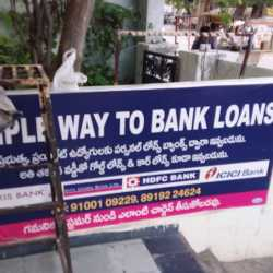 Simple Way To Bank Loans, Nalgonda HO - Loan Against Gold in