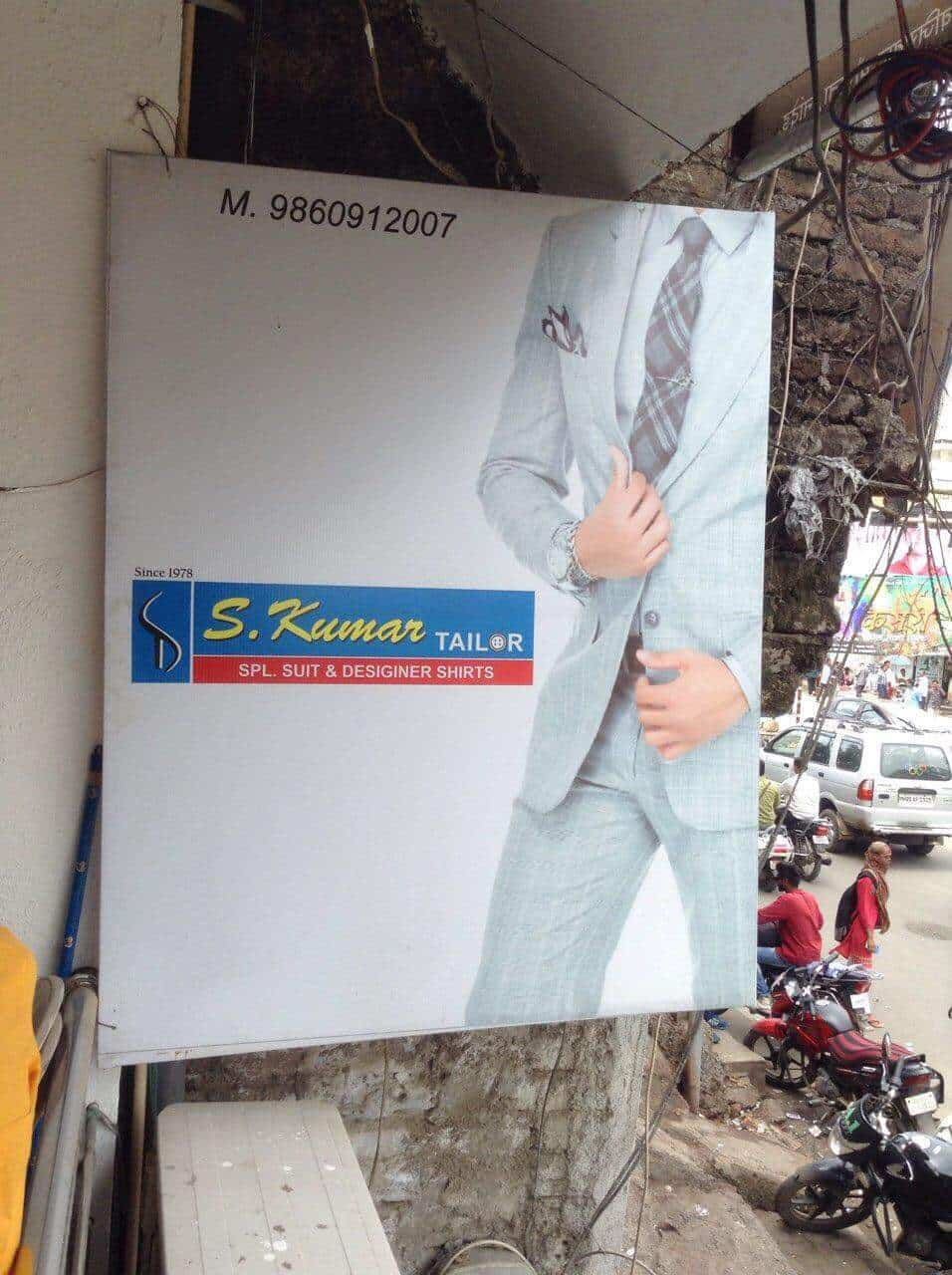 S.kumar Tailor, Vazirabad - Tailors in Nanded - Justdial