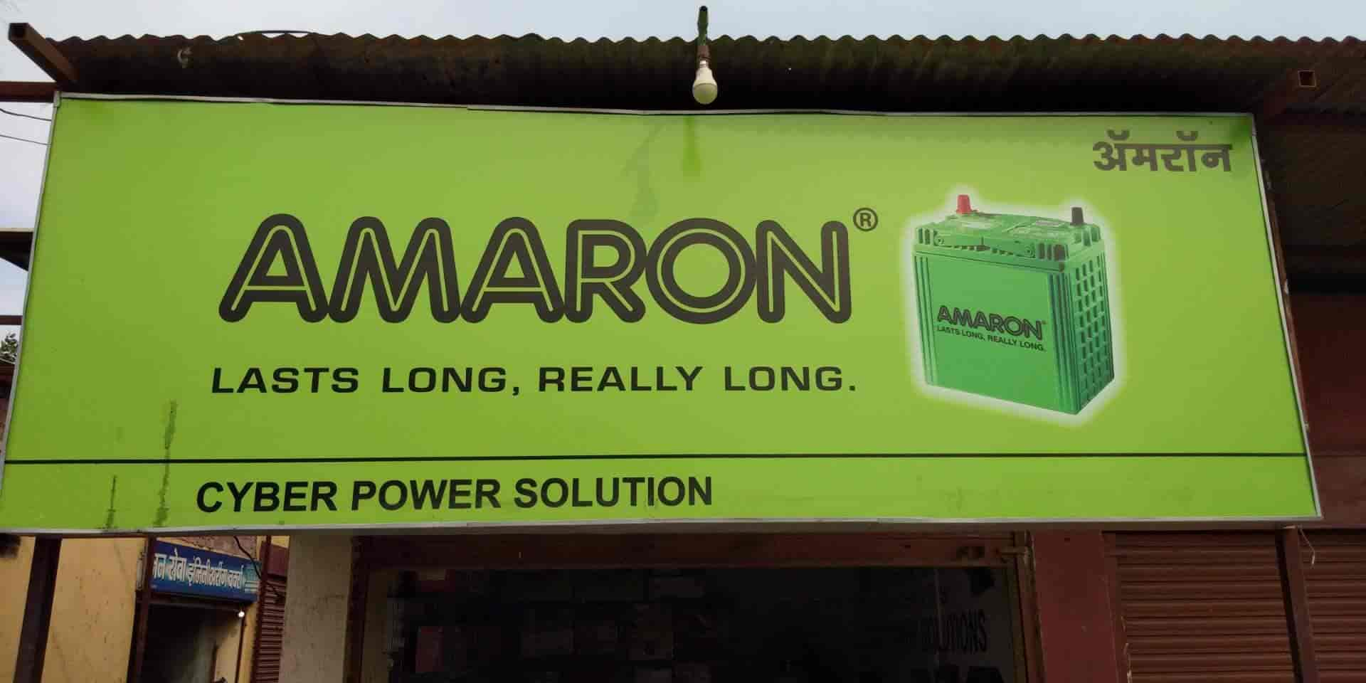 Cyber Power Solutions, Nanded HO - Battery Dealers-Exide in