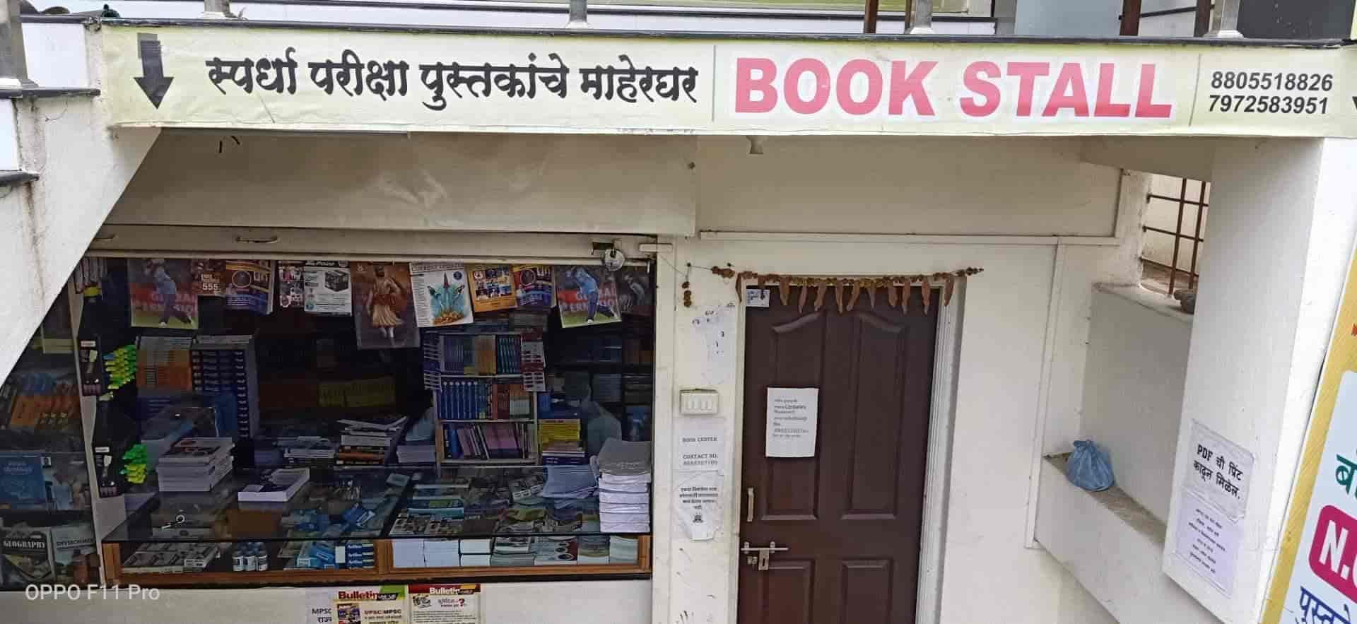 Student Book Shop Photos, Anand Nagar Chowk, Nanded