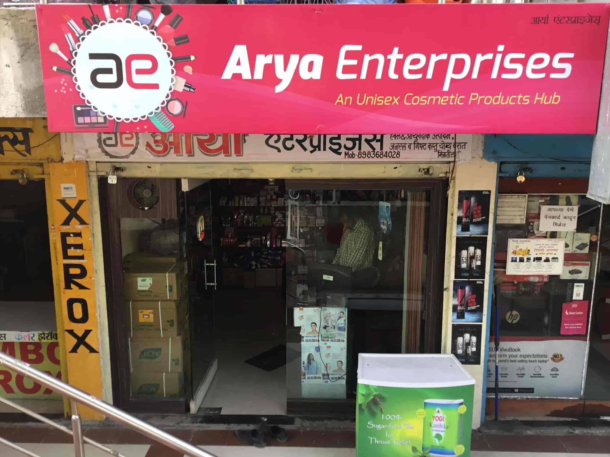 Arya Enterprises Photos, Ashoknagar, Nanded- Pictures