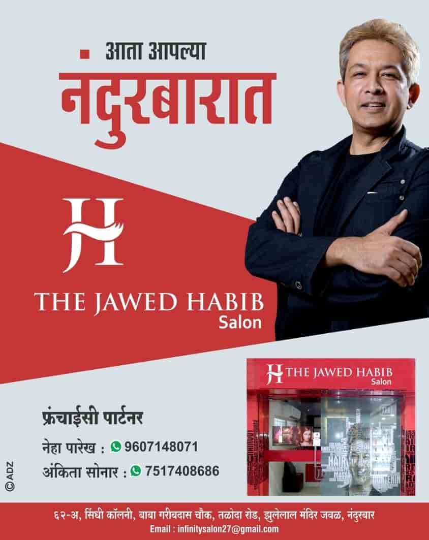 The Jawed Habib Salon Beauty Spas In Nandurbar Justdial