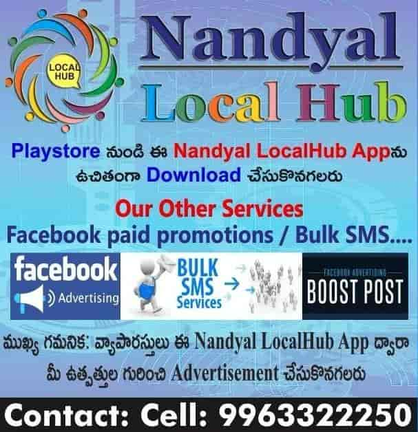 Nandyal Localhub Photos, Tekka Road, Nandyal- Pictures & Images