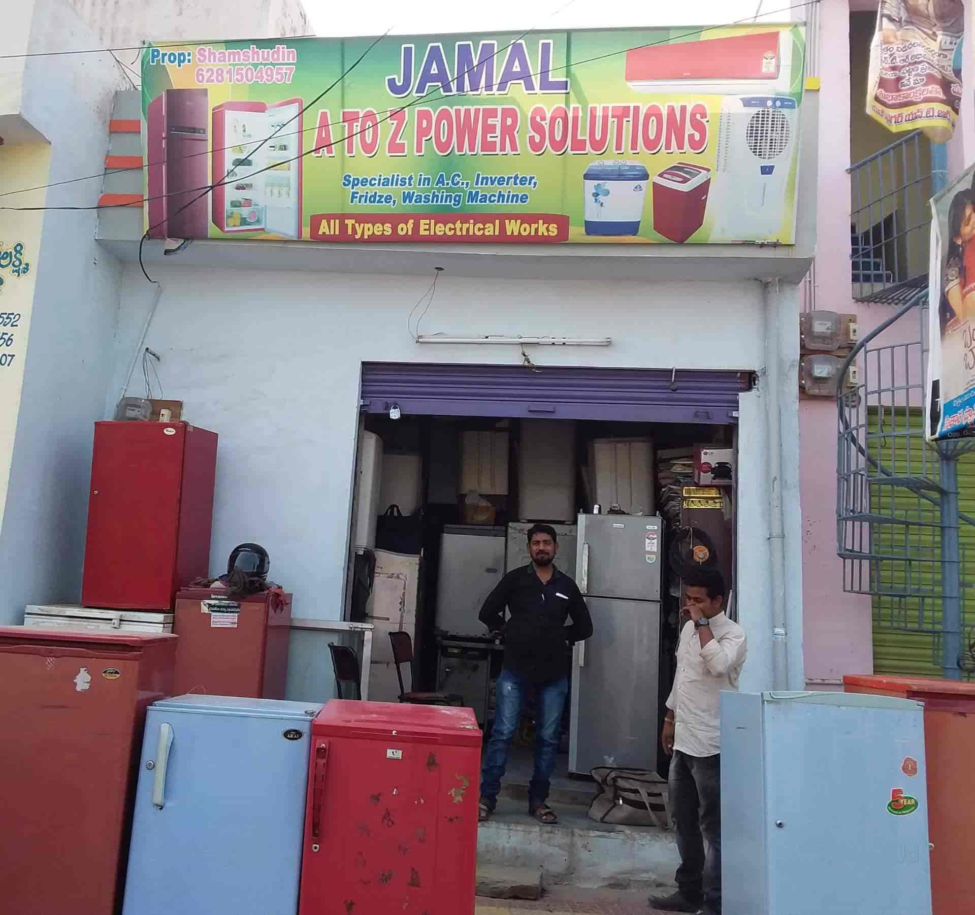 Jamal Atoz Power Solutions Photos, Tekke, Nandyal- Pictures & Images