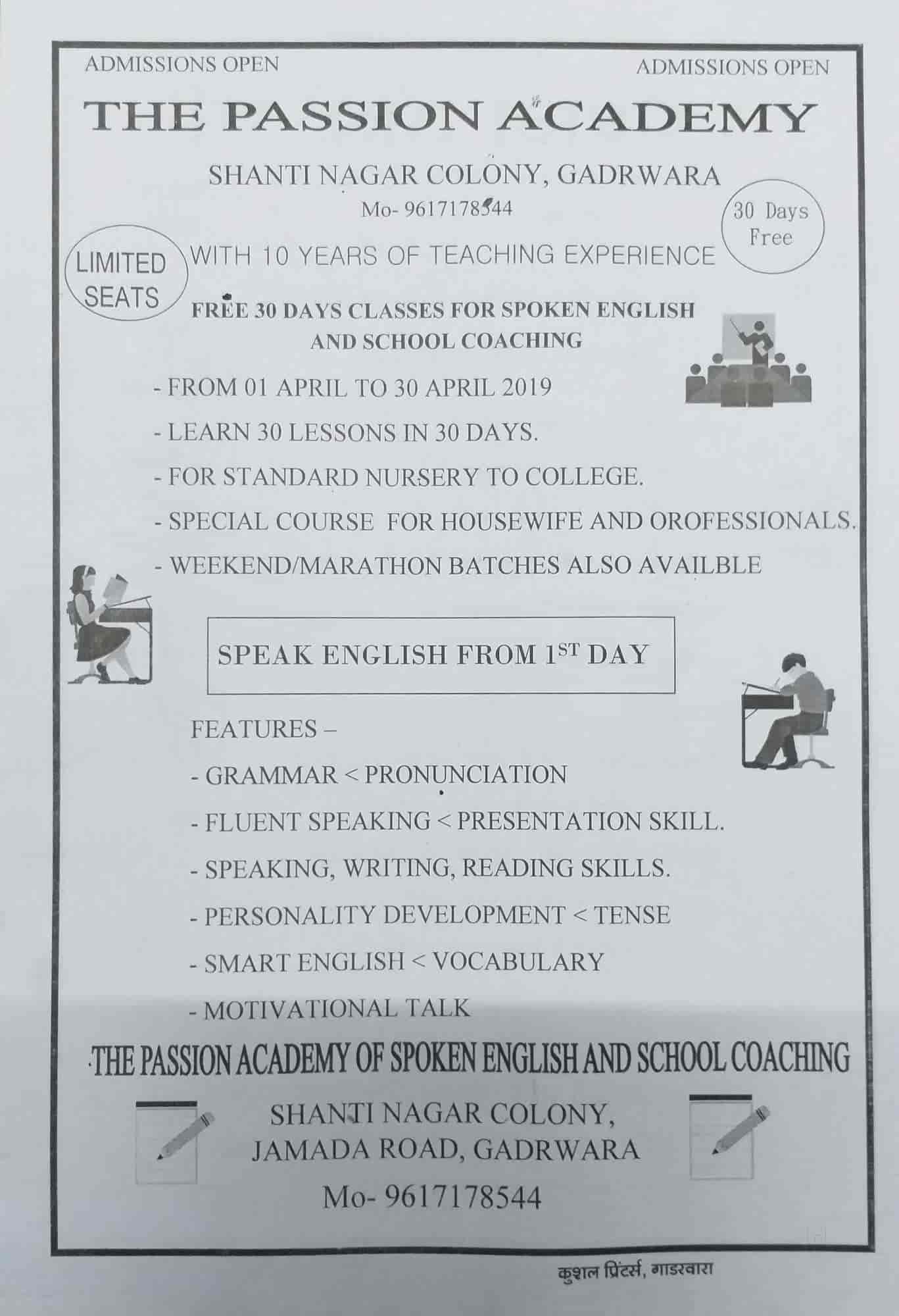 The Passion Academy Of Spoken English and School Coaching