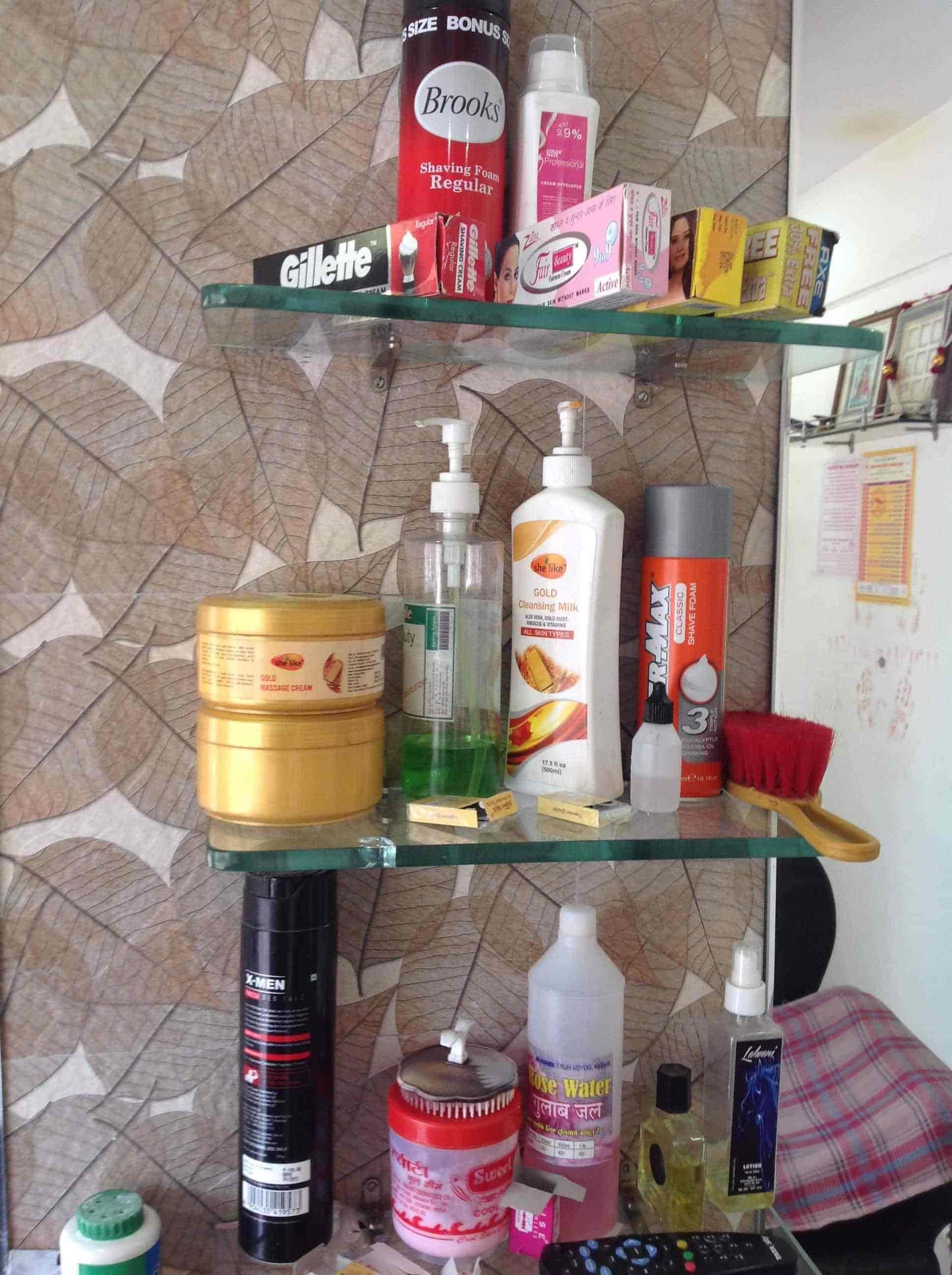 Soham Mens Hair Salon Photos Pawan Nagar Nashik Pictures Images