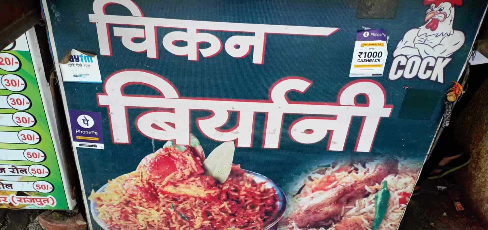 Sachin Biryani Centre, Trimurti Chowk - Restaurants in Nashik - Justdial