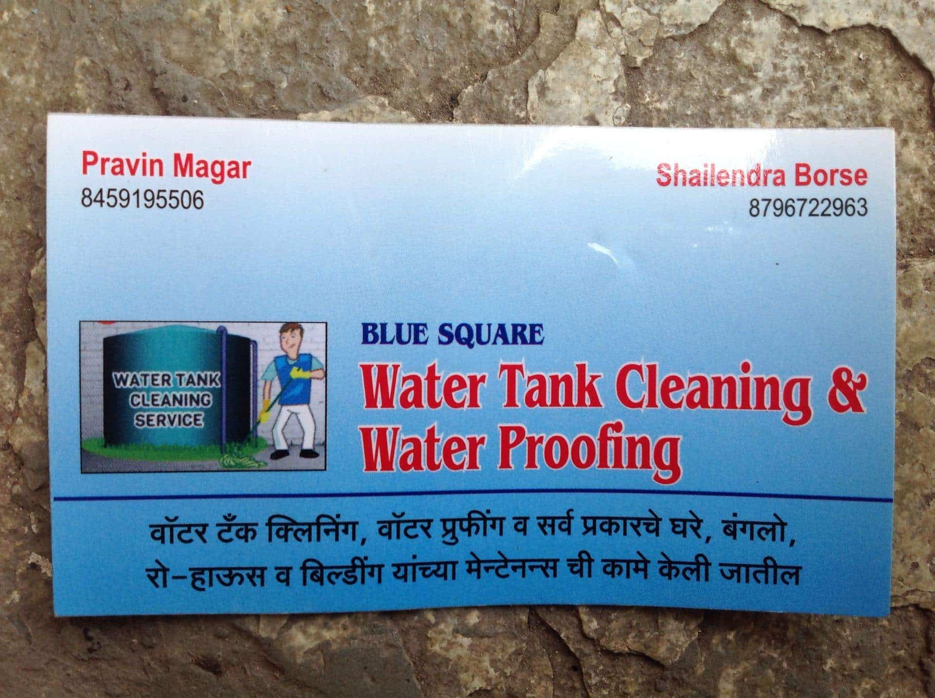 Blue Square, Budwar Peth - Water Tank Cleaning Services in