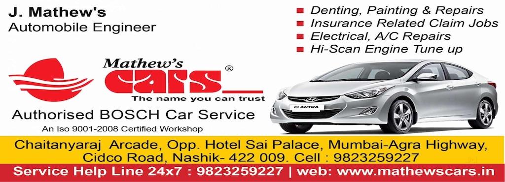 Mathews Cars Ashwini Nagar Car Repair Services In Nashik Justdial