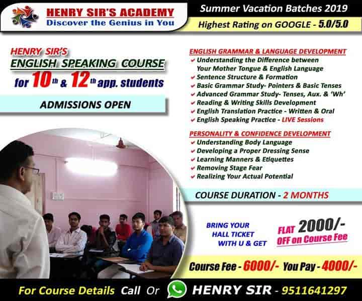 Henry Sir English Speaking Academy, College Road