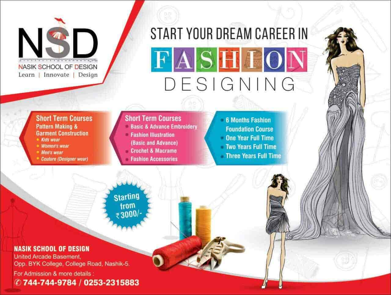 Fashion Design School Poster School Style