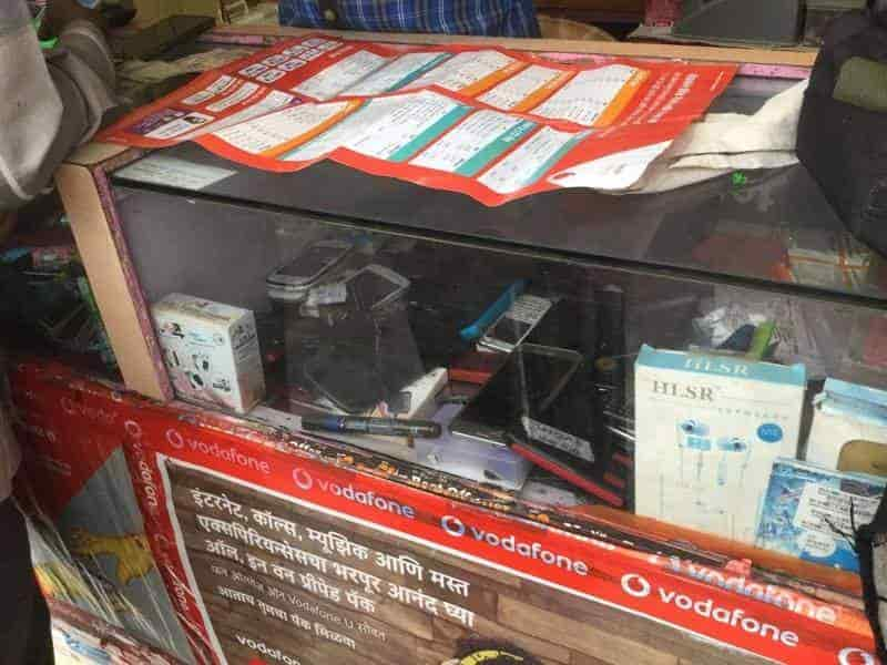 Zam Zam Collection, Bhabha Nagar - Mobile Phone Repair & Services in