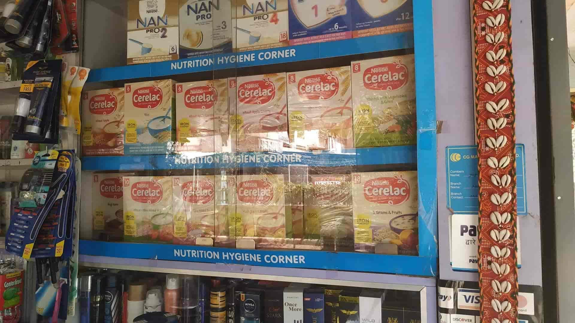 Sandip Medical And General Store, Khutwad Nagar - Chemists in Nashik