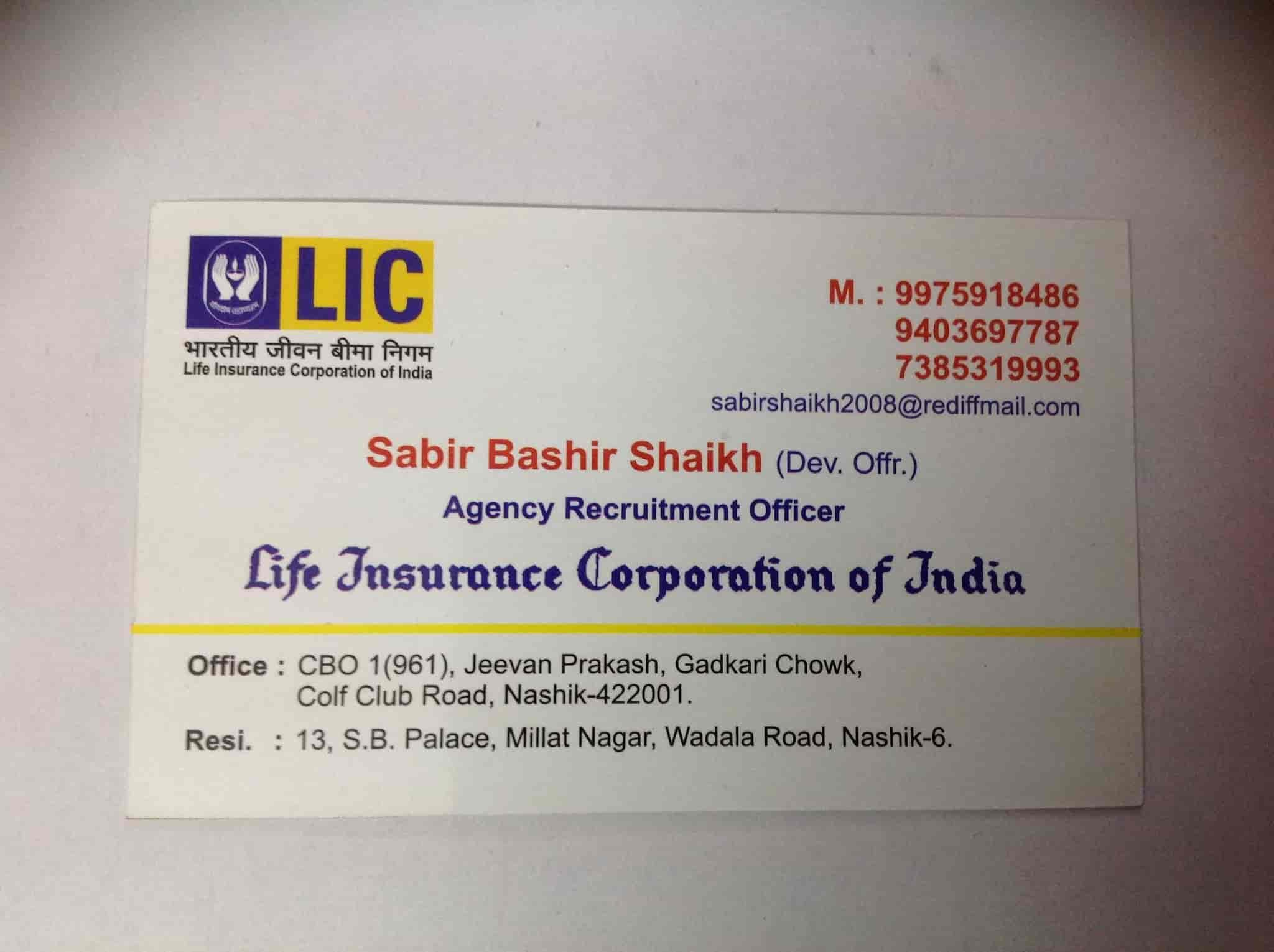 Lic of india agency recruitment photos wadala road nashik visiting card lic of india agency recruitment photos wadala road nashik placement colourmoves