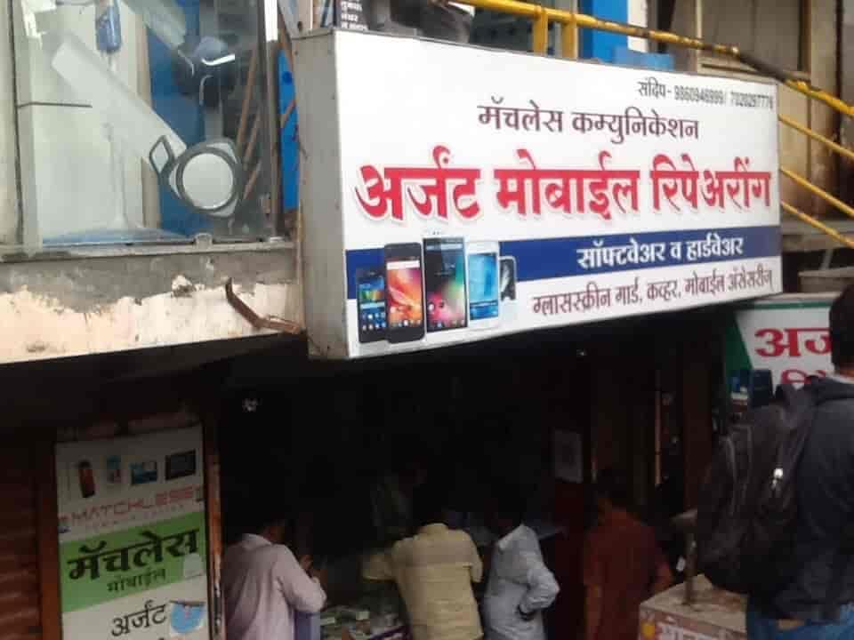 Matchless Communication Photos, Panchavati, Nashik- Pictures