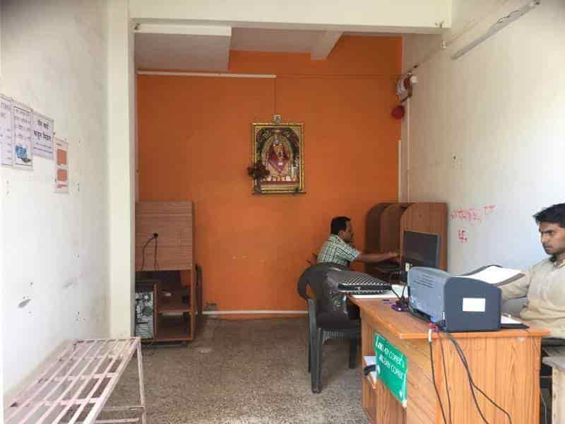 Yash Cyber cafe Photos RTO Colony Nashik Pictures Images