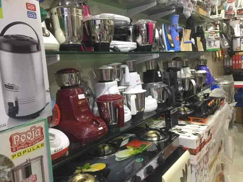 Rameshwari Home Appliances, Pathardi Phata - Home Appliance Dealers in  Nashik - Justdial