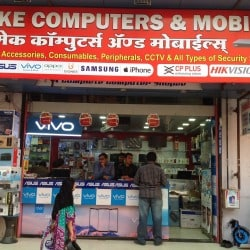 Make Computers, M G Road - Computer Dealers in Nashik - Justdial