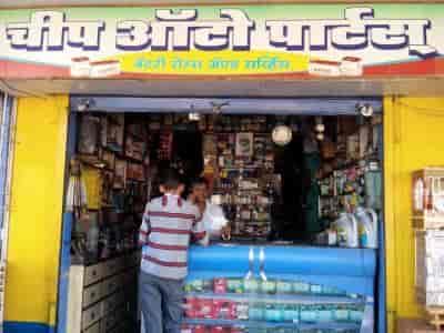 Cheap Auto Parts Photos Bodhle Nagar Nashik Pictures Images