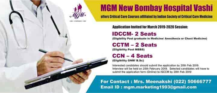 Mgm New Bombay Hospital - Private Hospitals - Book