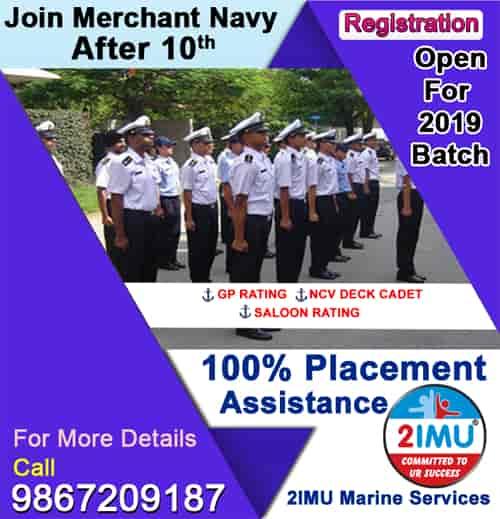 2imu Merchant Navy World, Cbd Belapur - Merchant Navy Institutes in