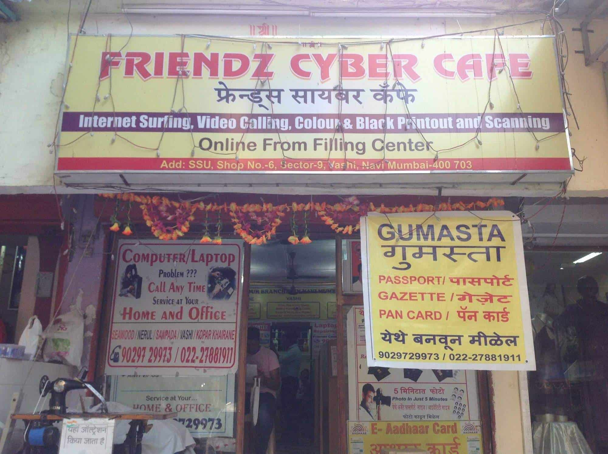 Friends Computer, Vashi Sector 9 - Cyber Cafes in Navi
