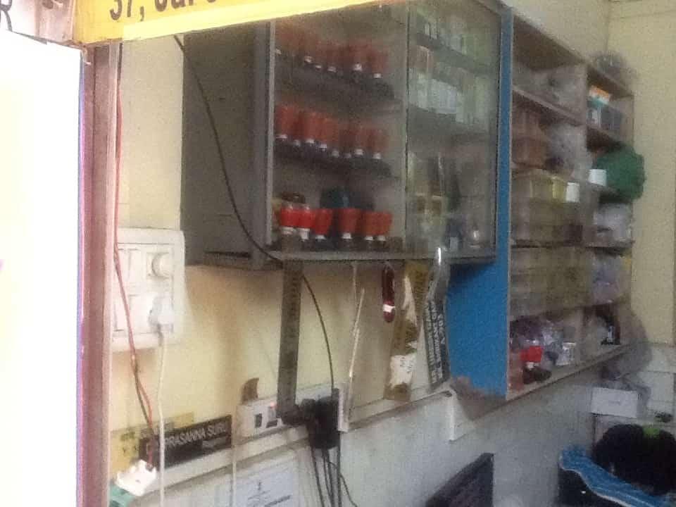 Rajesh Enterprises Photos, Vashi Sector 17, Navi-Mumbai