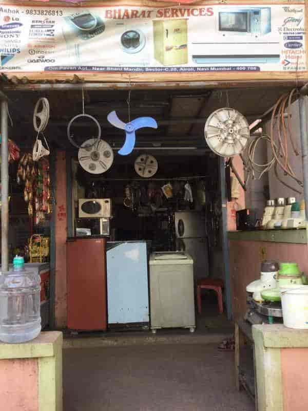 Bharat Service Centre, Airoli - Home Appliance Repair
