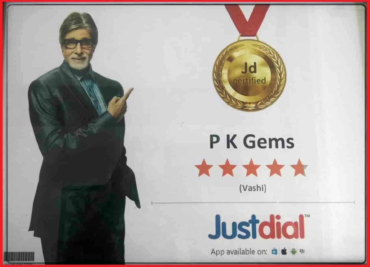 P K Gems Photos, Sanpada, Navi-Mumbai- Pictures & Images