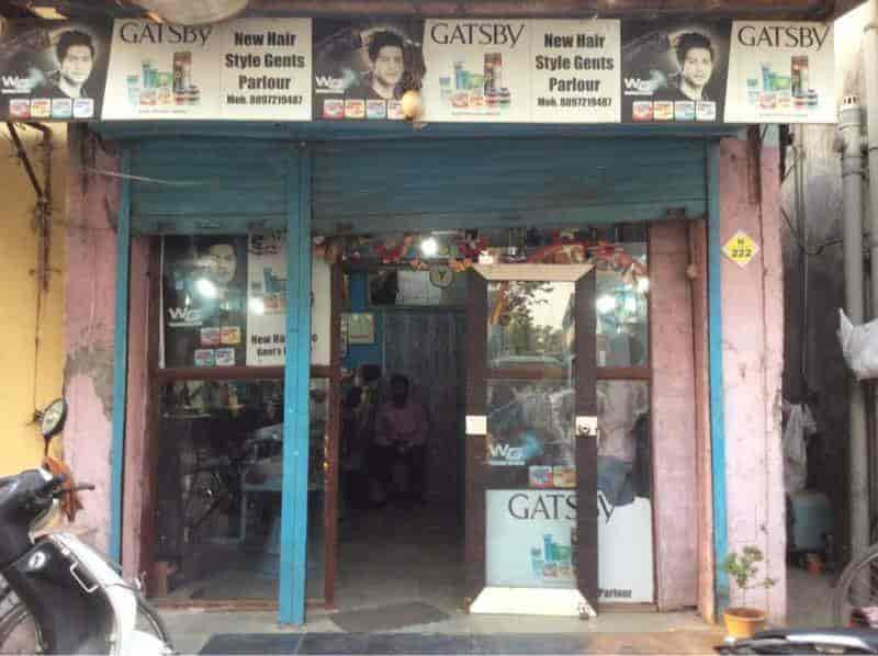 New Hair Style Gents Parlour Photos Airoli Navi Mumbai