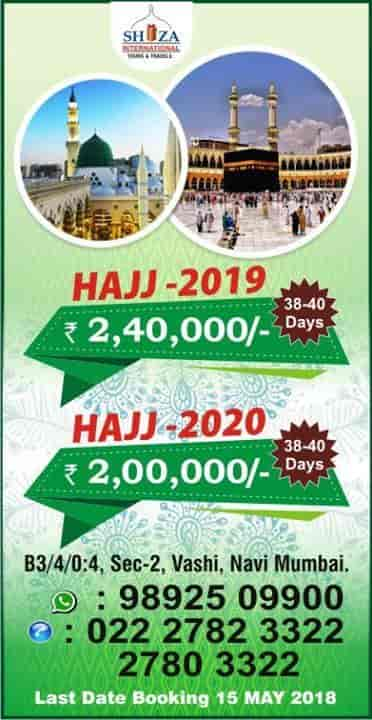 Bernice Tours & Travels, Vashi - Tour Packages For Umrah in Navi