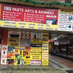 Parte Arts And Banners, Kopar Khairane - Banner Printers in