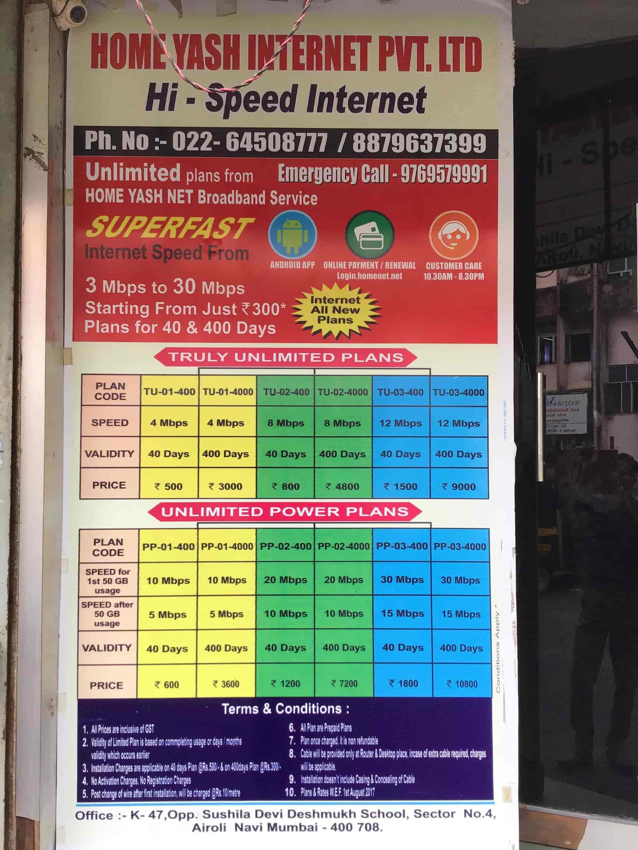 Home Yash Internet Pvt Ltd, Airoli Sector 4 - Internet