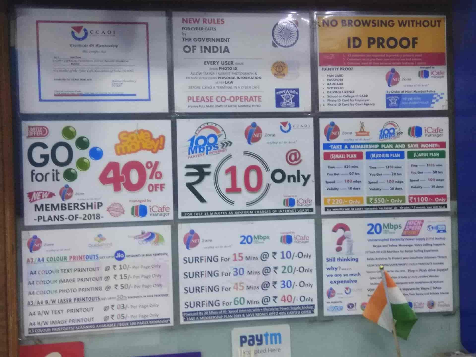 I Net Zone, Nerul - Computer Repair & Services in Navi