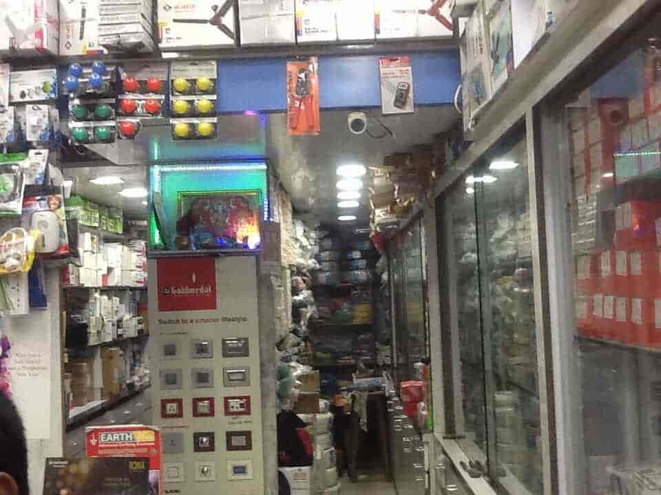 Aadi Cables & Electricals, Turbhe - Cable Wire Dealers in Mumbai ...