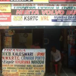 Tiranga Tours & Travel, Vashi - Travel Agents in Mumbai - Justdial