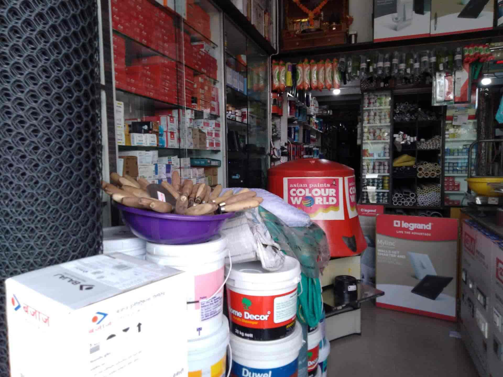 Shree Balaji Electric Hardware Stores Photos, Kharghar, Navi ... on