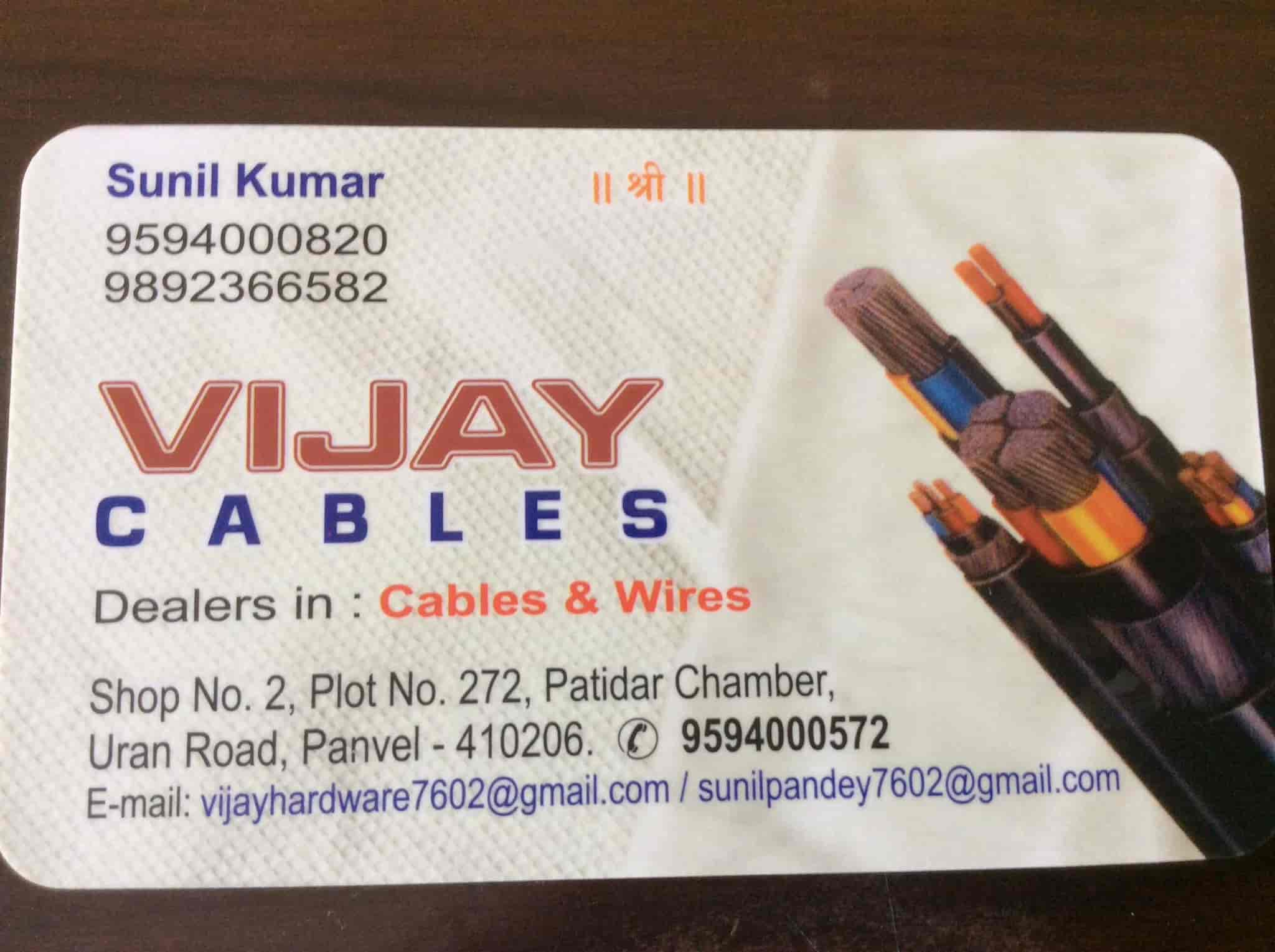 Vijay Cable Panvel Veejay Dealers In Mumbai Justdial Copyright 2008 Ab And Wiring All Rights Reserved