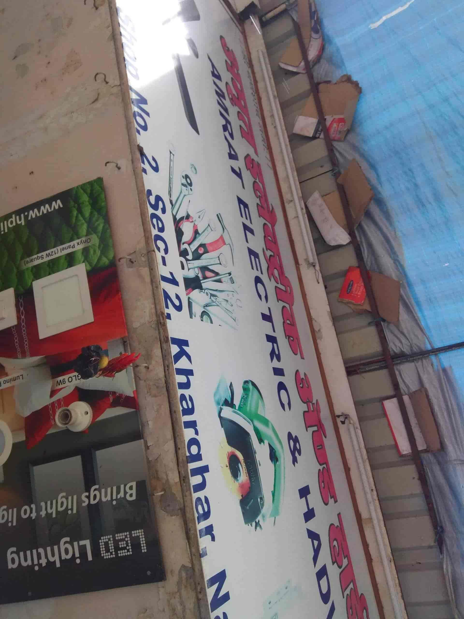 Amrat Electric Hardware Stores Photos, Kharghar, Navi-Mumbai