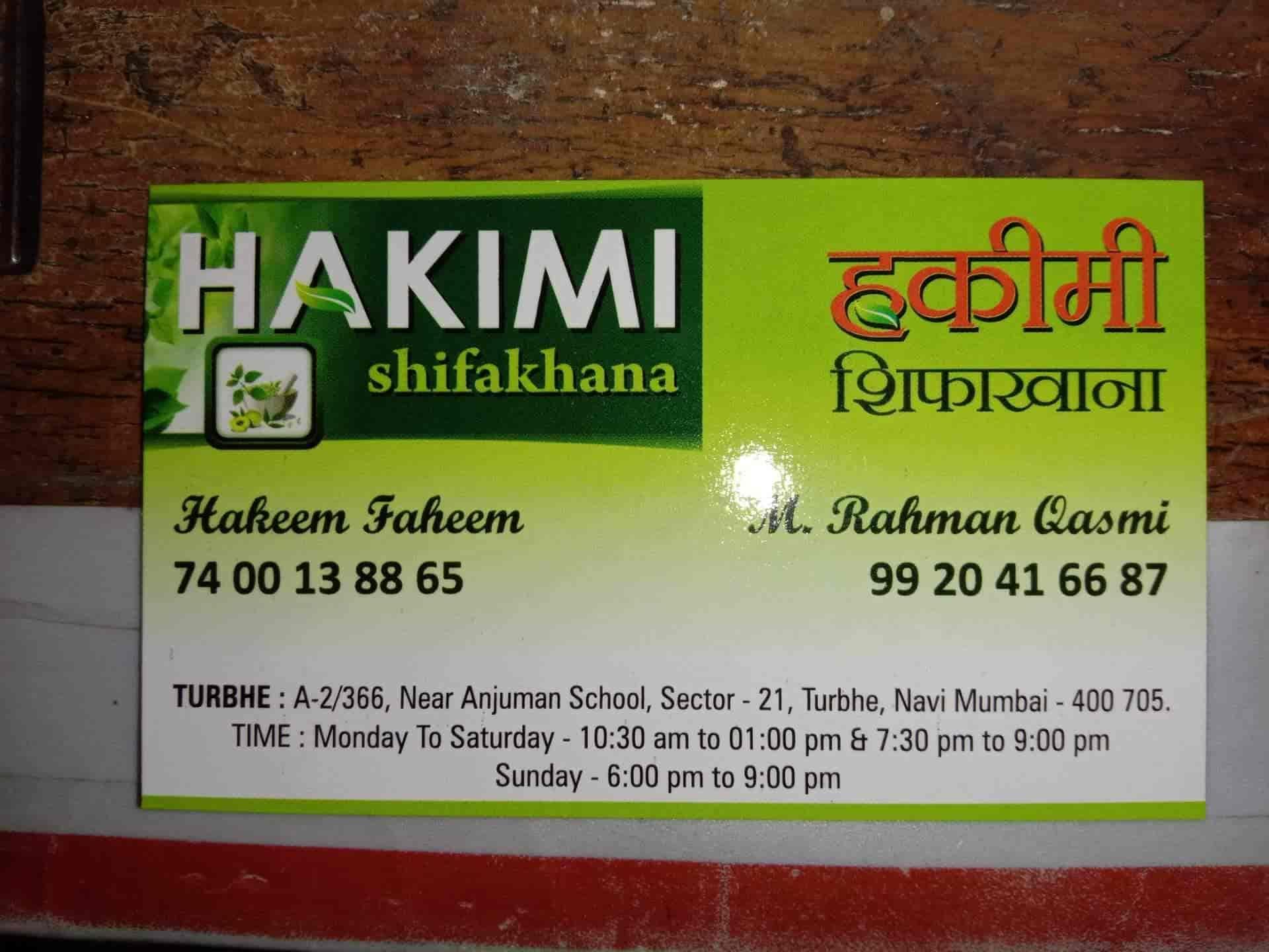Hakimi Shifakhana, Turbhe - Ayurvedic Medicine Shops in