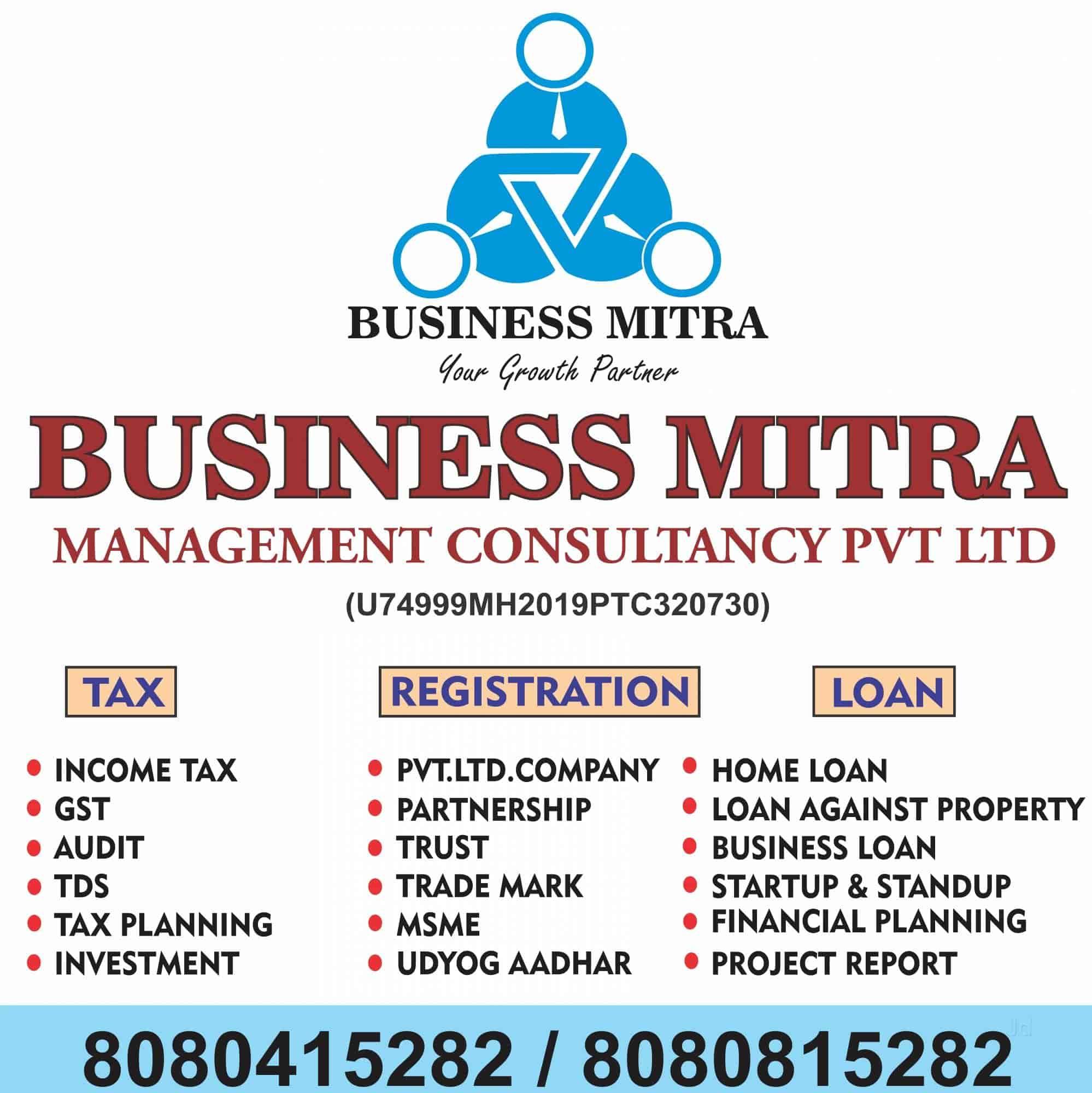 Business Mitra Management Consultancy Pvt Ltd, Kopar