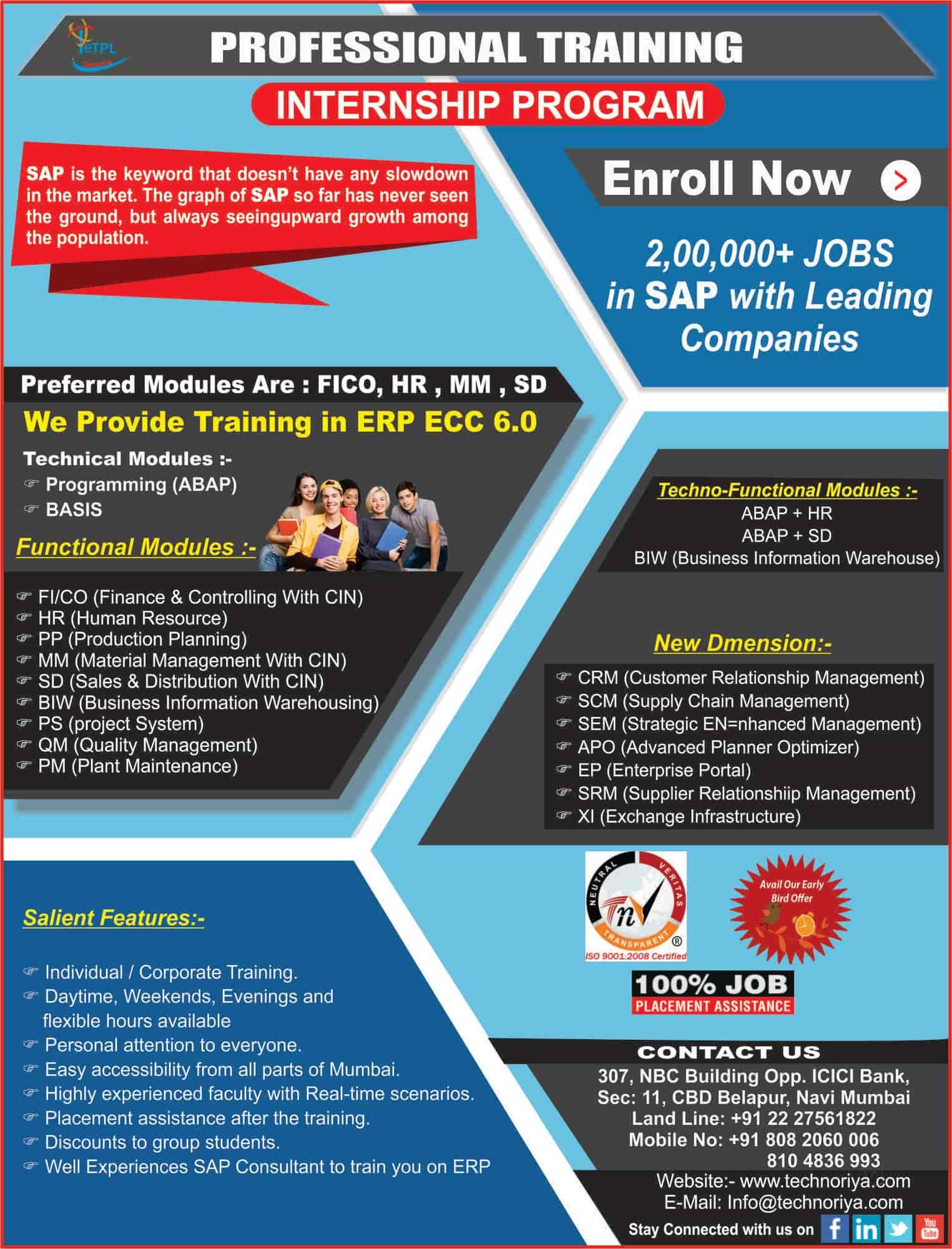 Technoriya E Technologies Pvt Ltd, Cbd Belapur - Computer