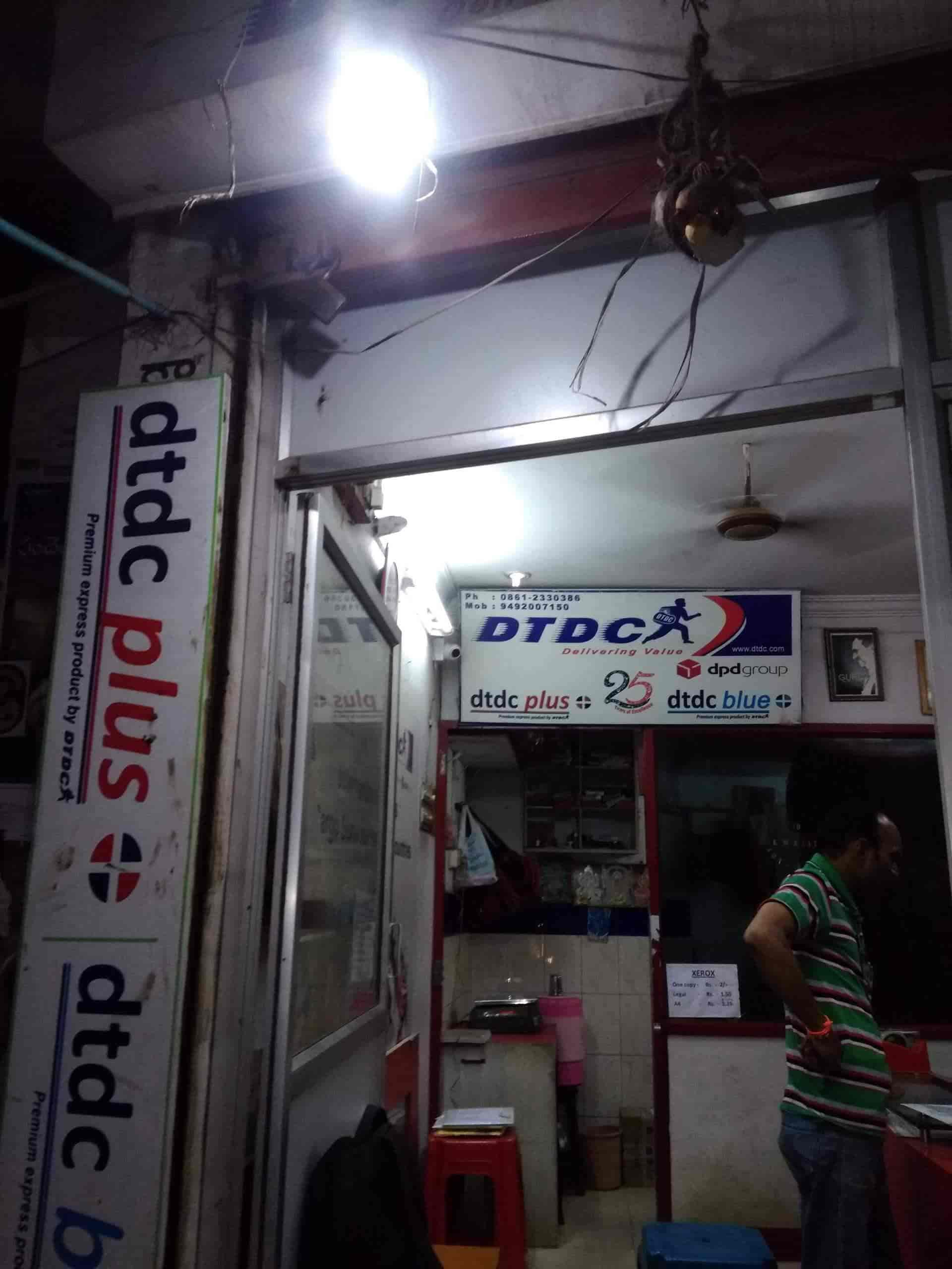 DTDC Express Ltd, Subedarpet - Courier Services in Nellore - Justdial