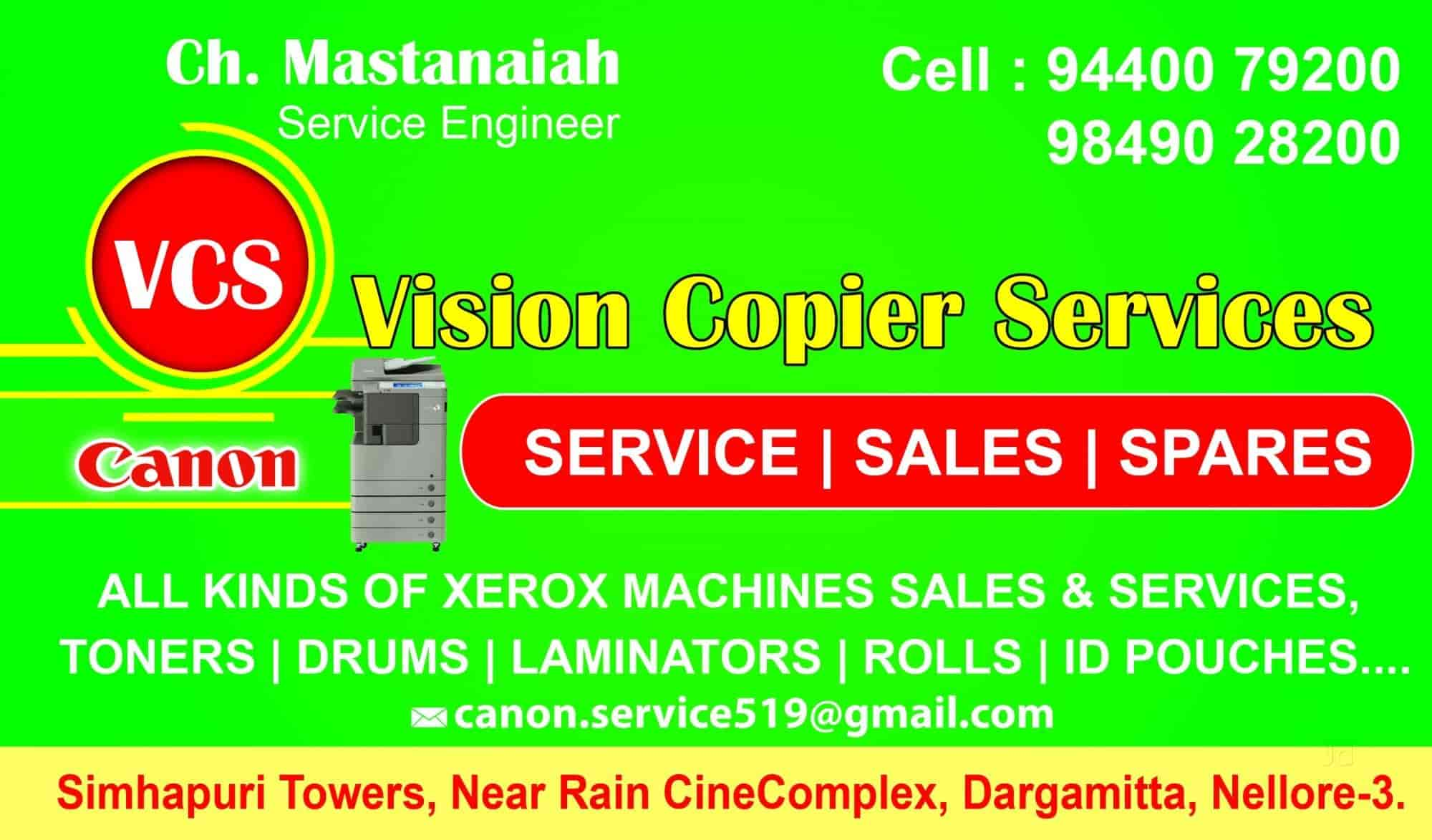 Vision Copier Services Photos Dargamitta Nellore Pictures