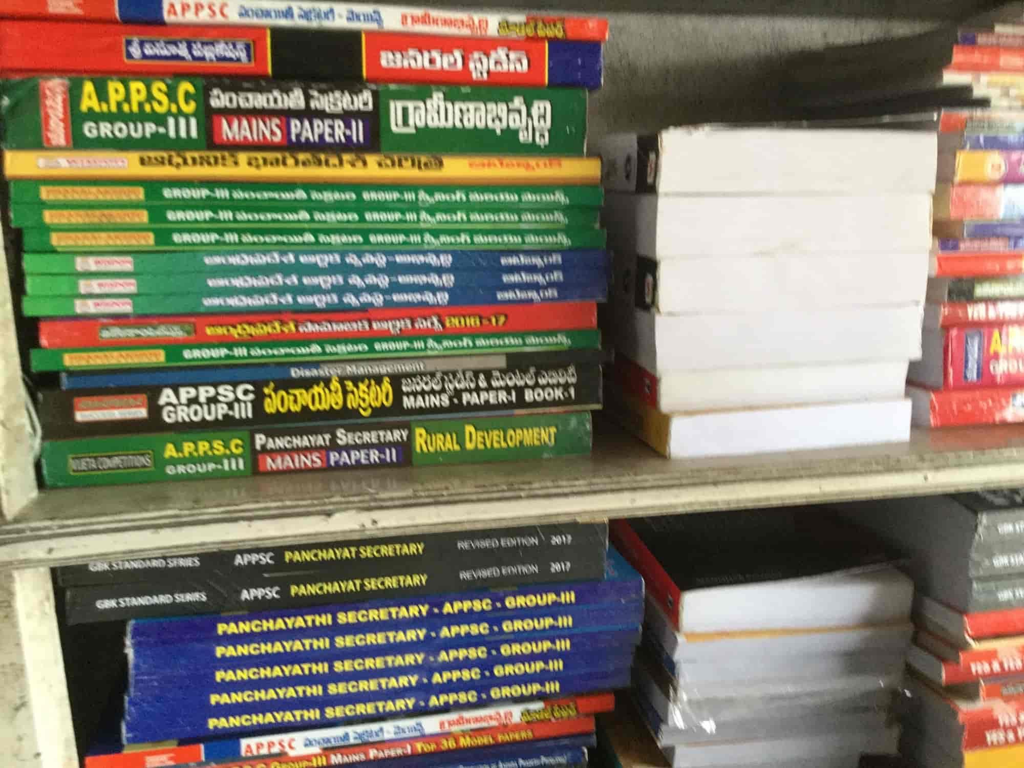 Sri Sai Raghavendra Book Centre Trunk Road Book Shops In Nellore